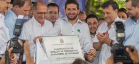 Alckmin inaugura Estação de Tratamento de Esgoto de Dourado