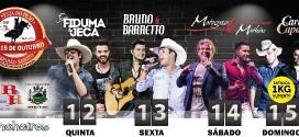 Organização e Prefeitura confirmam a realização da 11ª Festa do Peão de Ribeirão Bonito